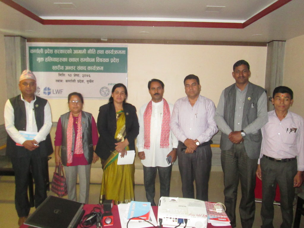 Photo of Karnali Province level Program